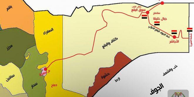 """شاهد خريطة """"قوات الجيش الوطني تمكنت من الوصول"""" إلى أولى مديريات"""